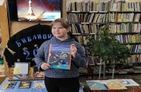 Библиотека приняла участие во всероссийской акции Библионочь