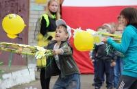 Праздничная программа на День защиты детей!!!