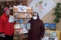 Литературный час, посвященный дню дарения книг