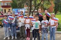 Флешмоб «Мы едины», посвященный Дню Флага России