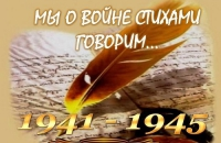 Запускает акцию, приуроченную к 75-летию Победы
