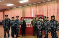 Мероприятие, посвященное 35-летию трагедии в Чернобыле
